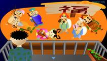 七福神 Seven Lucky Gods