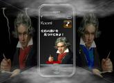 pPhone Escape 脱出戦隊デタインジャー