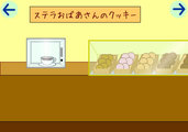 Escape from クッキー屋