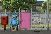 Bear's life 2 ?はじめてのお使い?