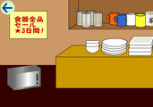 Escape from 食器屋